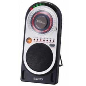 Seiko SQ-70 Metronom